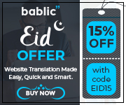 Eid offer - Get 15% Off with Code EID15