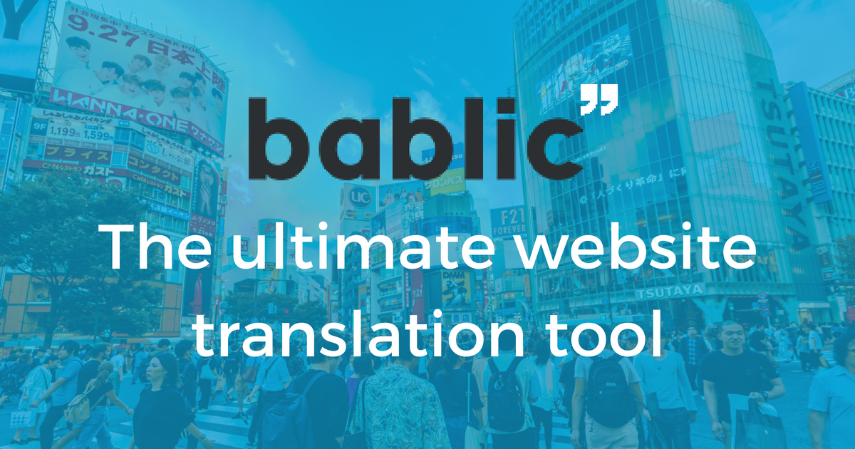 Website Translation - Translate Your Website - Bablic